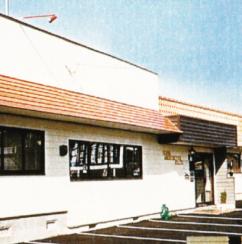 黒橋完成とともに田原町に新事務所を構える(昭和61年12月)