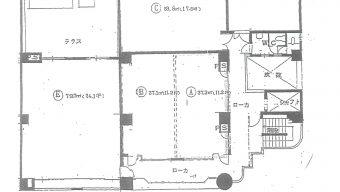 つるやビル2階貸店舗(E区画)のサムネイル