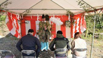Fu様邸 地鎮祭を行いま…のサムネイル